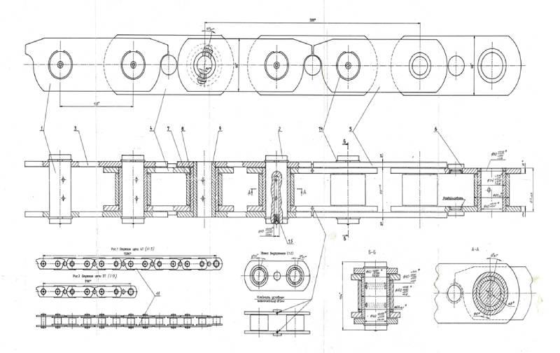 Цепь Т133-450